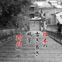 Line着せかえ:日本の古き良き風景
