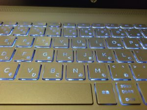 パソコンのキーボードメイン画像