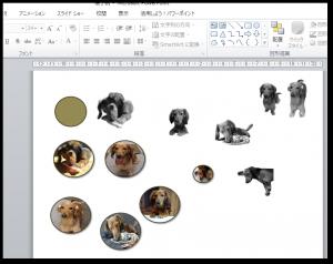 PowerPointで作成したMenu画像