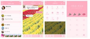 Line着せかえ,北海道,花畑,写真,綺麗,ピンク